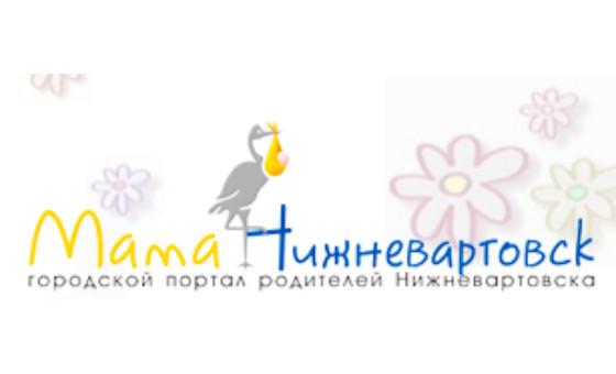 Добавить пресс-релиз на сайт Mama-vartovsk.ru