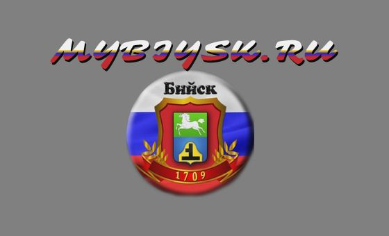 How to submit a press release to Mybiysk.Ru