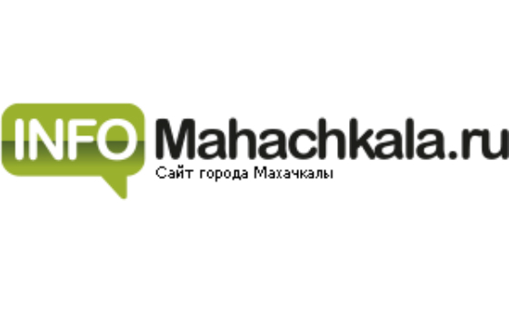 How to submit a press release to infomahachkala.ru