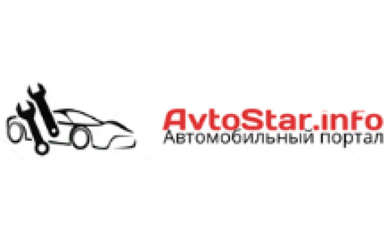 How to submit a press release to AvtoStar.info