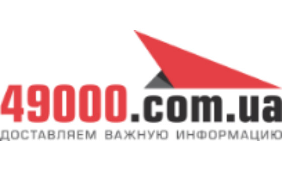 How to submit a press release to 49000.com.ua