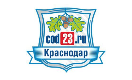 Cod23.ru