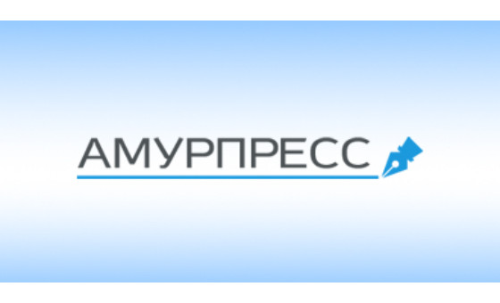 How to submit a press release to Amurpress.ru