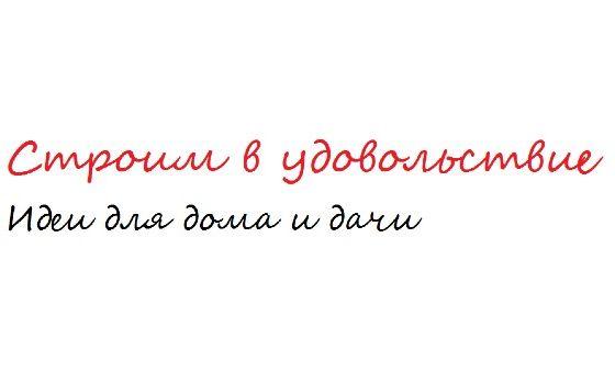 Remontt.spb.ru