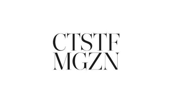 Добавить пресс-релиз на сайт Citystuff-magazin.de