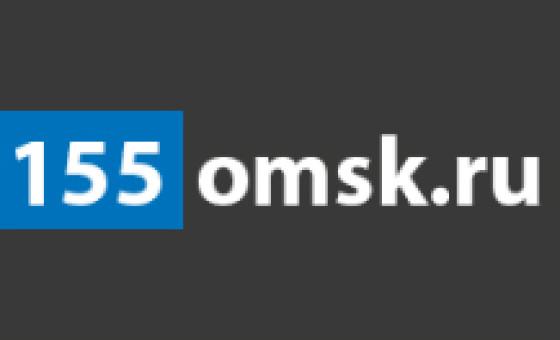 Добавить пресс-релиз на сайт 155omsk.ru