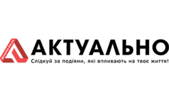 How to submit a press release to Aktualno.km.ua