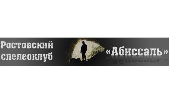 Griffoncom.spb.ru