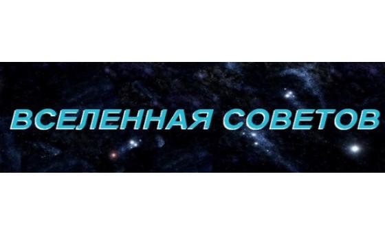Добавить пресс-релиз на сайт Вселенная советов