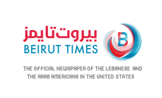 How to submit a press release to Beirut Times