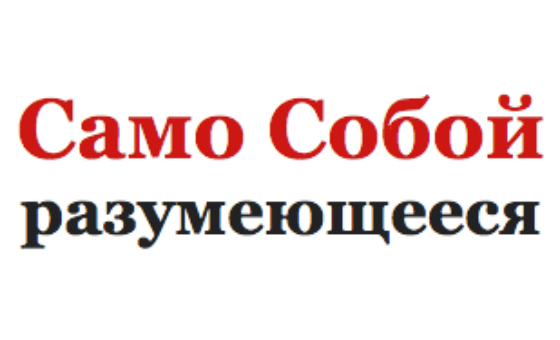How to submit a press release to SamoSoboj.ru