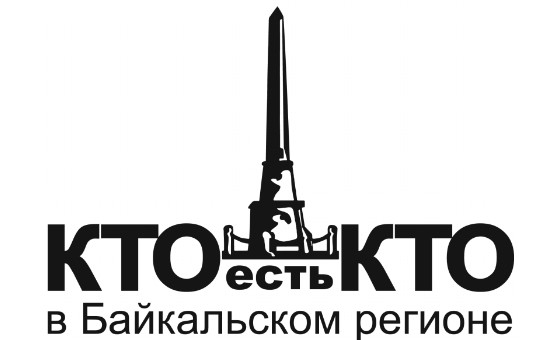 How to submit a press release to Kto-irkutsk.ru