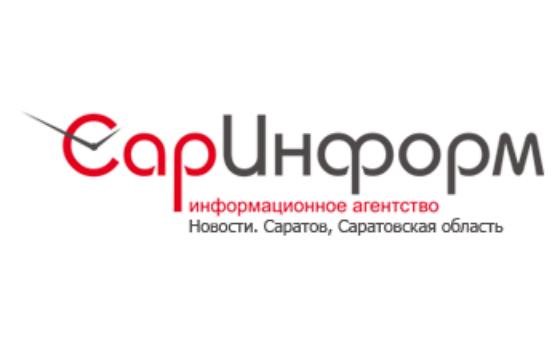 Добавить пресс-релиз на сайт Sarinform.ru