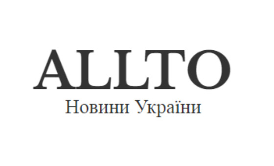 How to submit a press release to Allto.in.ua