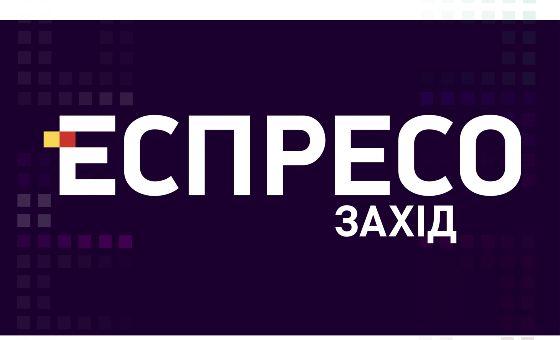 Zahid.espreso.tv