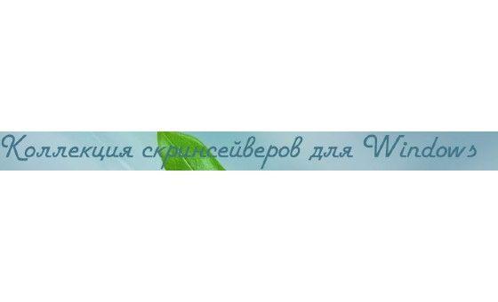 Screensaver-clock.net.ru