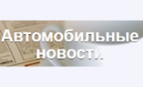 Добавить пресс-релиз на сайт Future-ukraine.org.ua