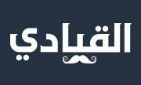 Добавить пресс-релиз на сайт Alqiyady.com
