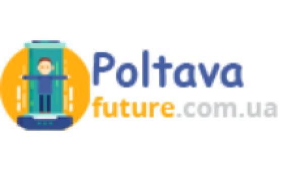 Добавить пресс-релиз на сайт Poltava-future.com.ua
