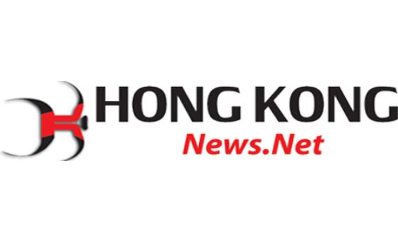 Добавить пресс-релиз на сайт Hong Kong News