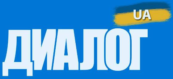 Добавить пресс-релиз на сайт ДИАЛОГ.ua