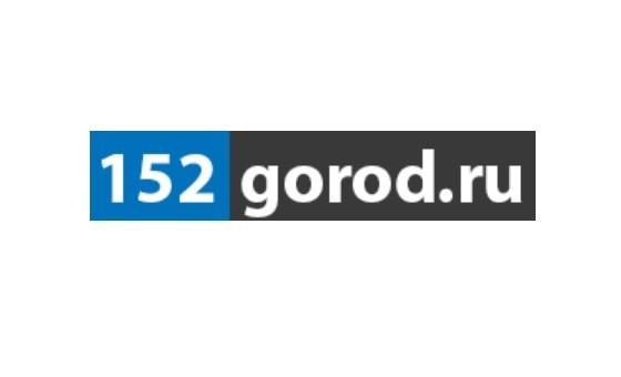 Добавить пресс-релиз на сайт 152gorod.ru