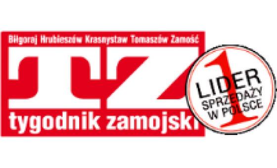 Добавить пресс-релиз на сайт Tygodnikzamojski.pl
