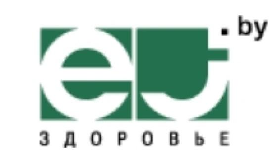 Добавить пресс-релиз на сайт Ej.by Здоровье