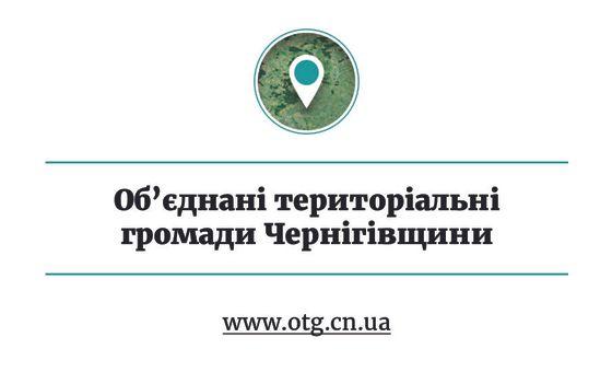 Otg.cn.ua
