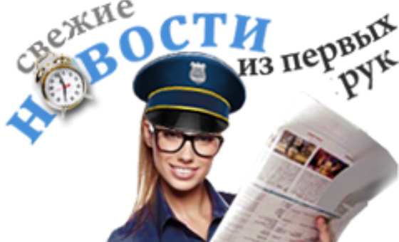 How to submit a press release to Inthepress.ru
