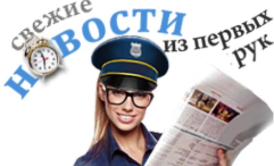 Добавить пресс-релиз на сайт Inthepress.ru