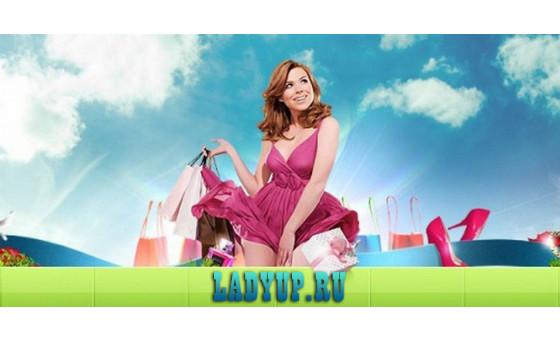 Добавить пресс-релиз на сайт Ladyup.ru