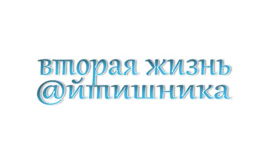 Добавить пресс-релиз на сайт Ssecond-life.ru