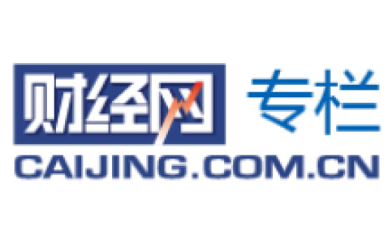 How to submit a press release to Column.caijing.com.cn