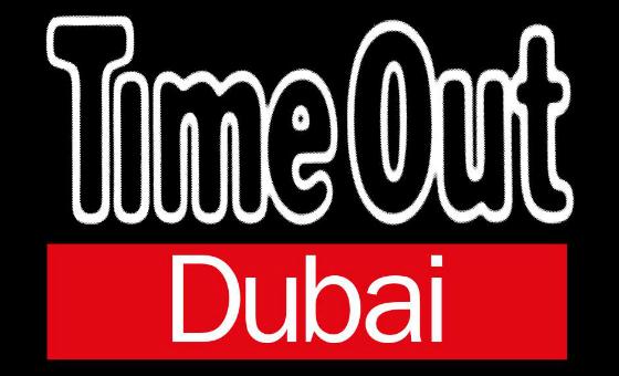 Добавить пресс-релиз на сайт Time Out Dubai
