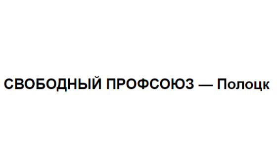 How to submit a press release to Spbpolack.ru