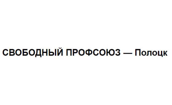 Добавить пресс-релиз на сайт Spbpolack.ru