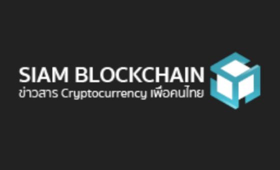 How to submit a press release to Siam Blockchain