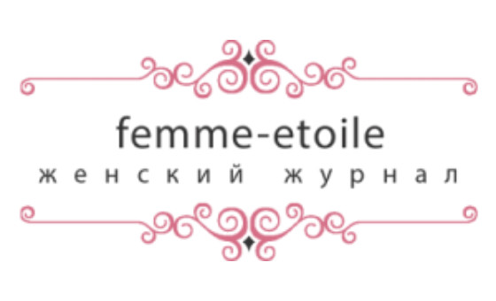 How to submit a press release to Femme-etoile.ru