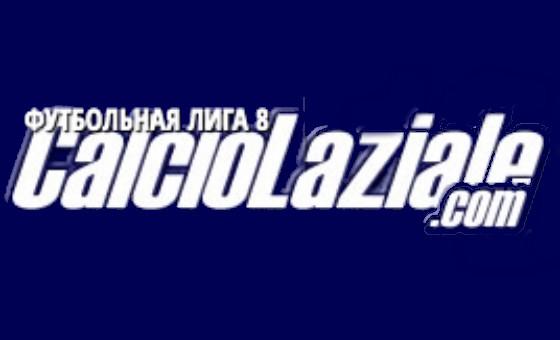 How to submit a press release to Calciolaziale.com