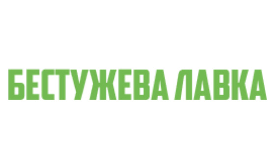 How to submit a press release to Bestlavka.ru