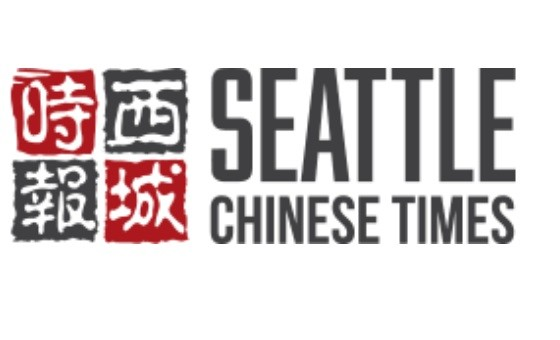 How to submit a press release to Seattle Chinese Times