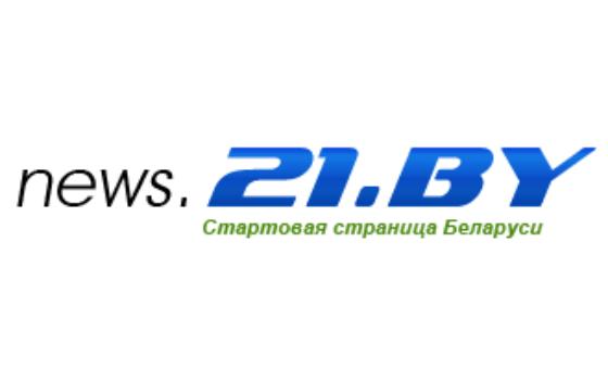 Добавить пресс-релиз на сайт news.21.by
