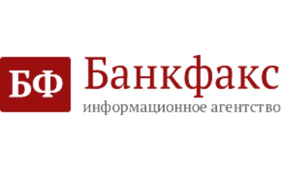 Добавить пресс-релиз на сайт Банкфакс