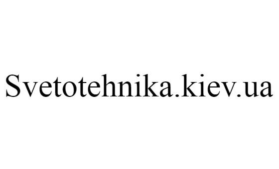 Svetotehnika.kiev.ua