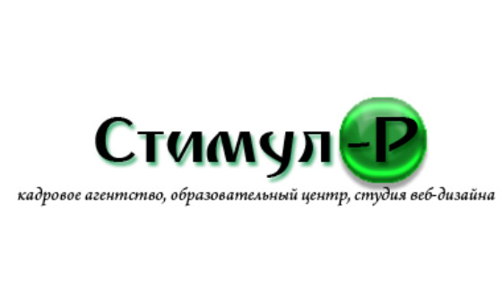 How to submit a press release to Sev7en.ru