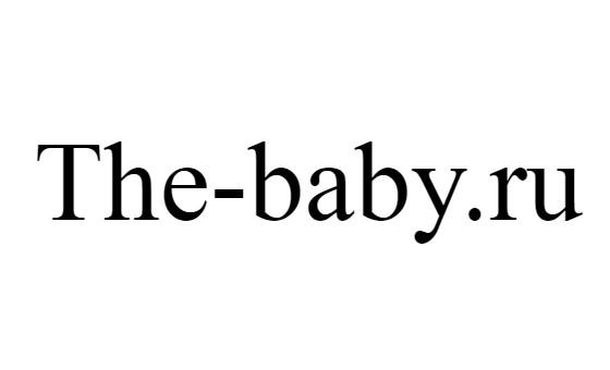 Добавить пресс-релиз на сайт The-baby.ru