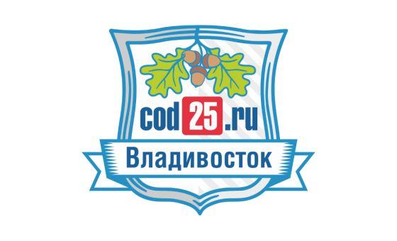 Добавить пресс-релиз на сайт Cod25.Ru