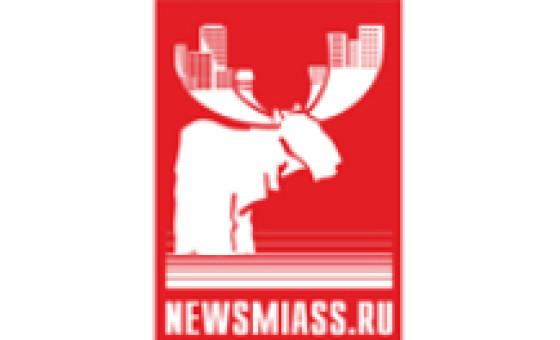 Добавить пресс-релиз на сайт NewsMiass.ru