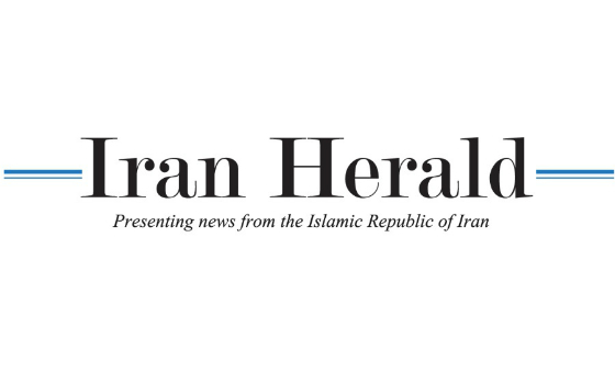 How to submit a press release to Iran Herald